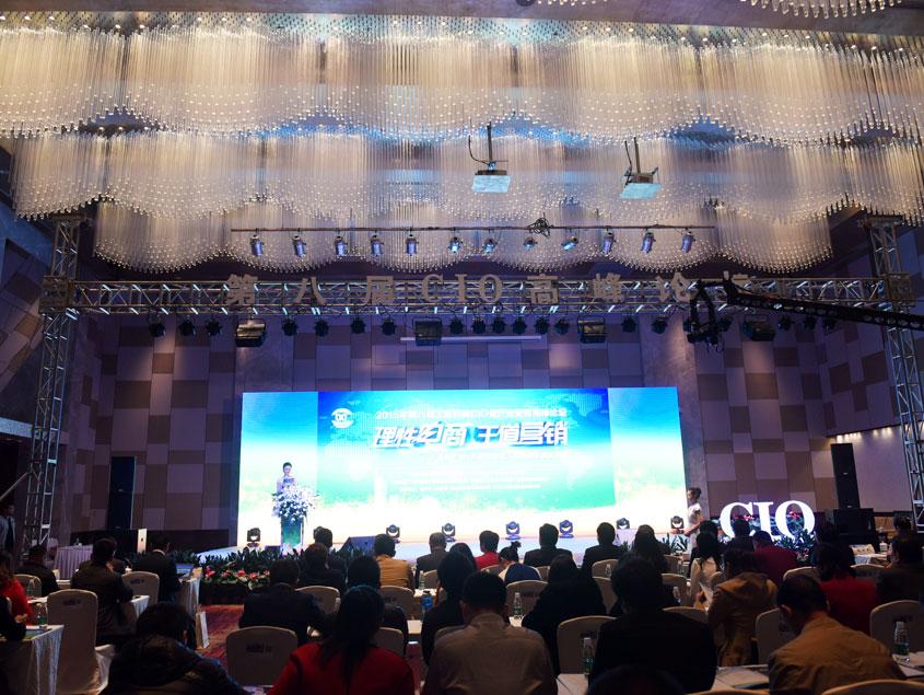 """2015年11月1-3日,以""""理性电商,王道营销——传统产业+互联网时代下的新商业模式探索""""为主题的2015年第八届工程机械CIO暨产业营销高峰论坛在徐州盛大召开。来自行业和企业的精英代表们齐聚一堂,针对产业升级中的新问题进行了热烈而充分的讨论。"""